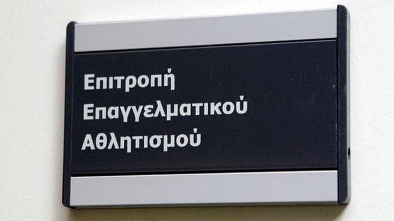 EEA:  Οκ ο Ηρόδοτος, περιμένει ο Αήττητος, απαλλαγή για Σπάρτη… πρόστιμο σε Ηρόδοτο από Foootball League
