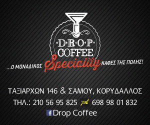 Drop Coffee | mikriliga.com