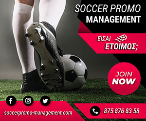 Soccerpromo Management | mikriliga.com