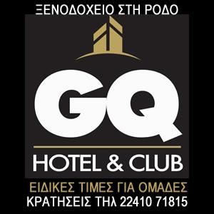 GQ Ξενοδοχείο   mikriliga.com