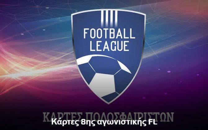 Football League: Το ποινολόγιο της 8ης αγωνιστικής, παικτών και παραγόντων…